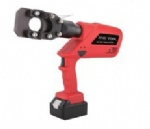 EC-40A Rechargeable Cable Cutter