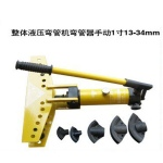 SWG-1 hydraulic pipe bender