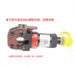 CPC-20H hydraulic cable cutter