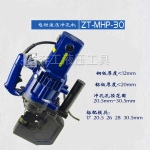 MHP-30Portable electric punching machine for hydra